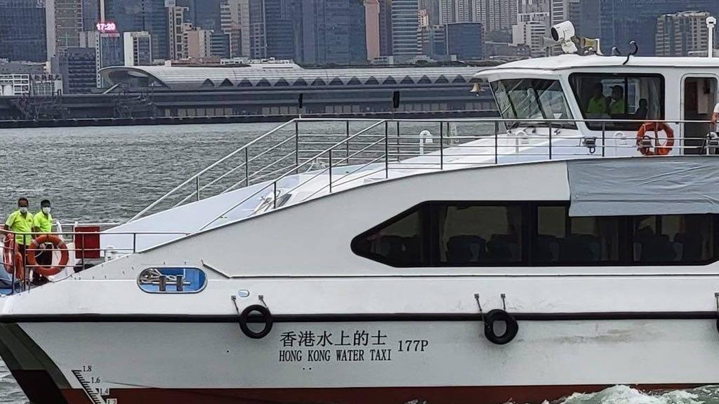 水上的士於7月1日起試運啟航。(Hong Kong Water Taxi圖片)