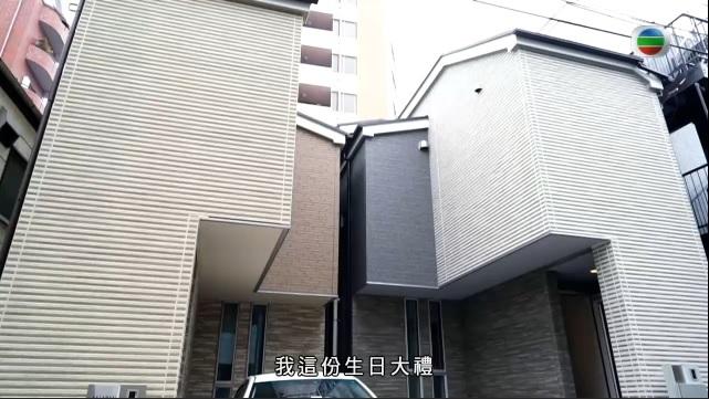 售價370萬元的三層高平房。( 相片來源:mytv截圖)